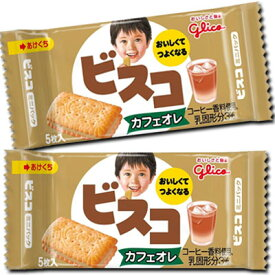 【グリコ】40円 ビスコミニパック5枚入〈カフェオレ〉(20袋入)