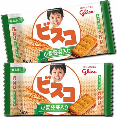 【グリコ】40円 ビスコミニパック 小麦胚芽5枚入(20袋入)