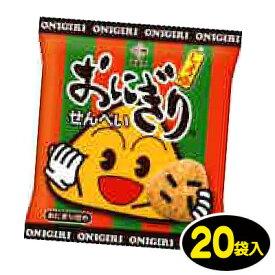 【マスヤ】60円 おにぎりせんべい25g(20袋入)