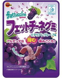 【ブルボン】100円 フェットチーネグミ〈イタリアングレープ味〉(10袋入)