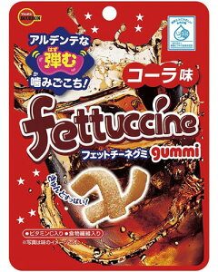 【ブルボン】100円 フェットチーネグミ コーラ味(10袋入)