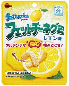 【ブルボン】100円 フェットチーネグミ〈イタリアンレモン味〉(10袋入)
