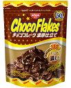 【日清シスコ】120円 チョコフレーク 濃厚仕立て63g(12袋入)