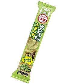 【ブルボン】80円 プチえんどうまめ うましお味(10袋入)