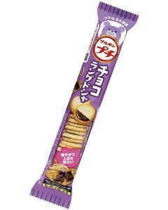 【ブルボン】80円 プチチョコラングドシャ(10袋入)