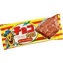 【菓道】20円 チョコ太郎(30個入)   {駄菓子屋 だがし チョコレート まとめ買い}