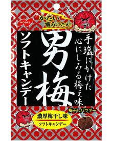 【ノーベル製菓】130円 男梅ソフトキャンデー35g(6袋入)