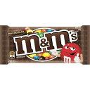 【マース】110円 エムアンドエムズ40g〈ミルクチョコレート〉」(12袋入)   {m&m's 駄菓子 お菓子 チョコレ…