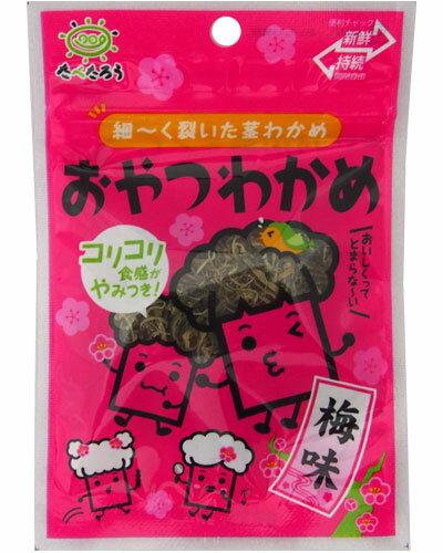 【前島食品】130円おやつわかめ梅味8g(10袋入)