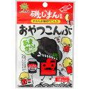 【前島食品】130円 おやつこんぶ〈磯じまん〉8g(10袋入)