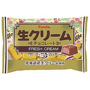 【フルタ製菓】100円 生クリームチョコ46g(10袋入)