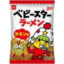 【おやつカンパニー】30円 ベビースターラーメンミニ〈チキン味〉(30袋入)   {大人買い 駄菓子屋 景品 子供…