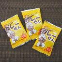 【タクマ食品】10円 カレーせん(50枚入)   {駄菓子 だがし屋 おやつ せんべい つかみどり 業務用 チャー…