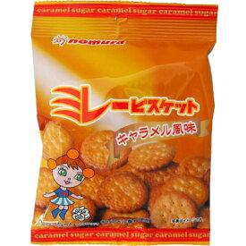 【野村煎豆加工店】ミレービスケット70g〈キャラメル風味〉(10袋入)