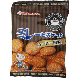 【野村煎豆加工店】ミレービスケット70g〈コーヒー風味〉(10袋入)