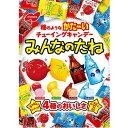 【ノーベル製菓】200円 みんなのたね チューイングキャンデー88g(6袋入)