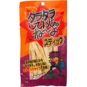 【よっちゃん食品】100円 タラタラしてんじゃね〜よスティック19g (10袋入)
