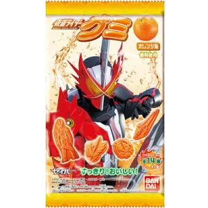 【バンダイキャンディ】50円 仮面ライダーセイバーグミ〈オレンジ味〉(10袋入)