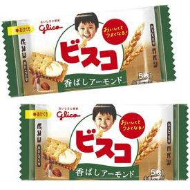 【グリコ】40円 ビスコミニパック5枚入〈香ばしアーモンド〉(20袋入)