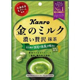 【カンロ】200円 金のミルクキャンディ〈抹茶〉70g(6袋入)
