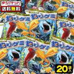 【ゆうパケット便】【送料無料】【バンダイキャンディ】魚ギョッと釣りグミ30袋