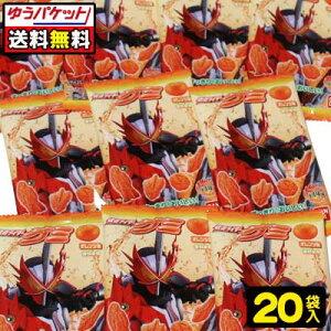 【ゆうパケット便】【送料無料】【バンダイキャンディ】仮面ライダーグミ〈オレンジ味〉 20袋