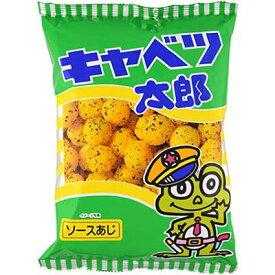 【菓道】120円 キャベツ太郎90g(10袋入)        {駄菓子 だがし スナック菓子 大袋 おやつ}