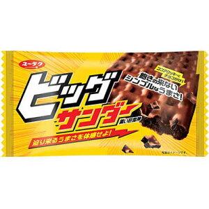 【有楽製菓】50円 ビッグサンダー(20枚入)        {駄菓子 だがし チョコレート バレンタイン ブラックサンダー}