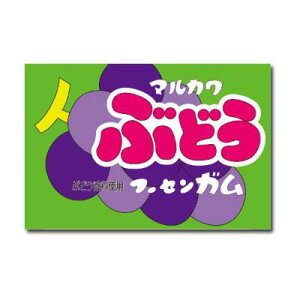 【丸川製菓】10円 ぶどうガム(55+5個入)  {駄菓子 だがし屋 景品 つかみどり 業務用}