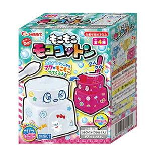 【ハート】300円 もこもこモココットン(8個入)        {知育菓子 作るお菓子 つくるおかし}