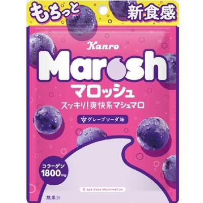 【カンロ】マロッシュ〈グレープソーダ味〉50g(6袋入)