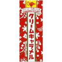 【道南食品】18粒クリームキャラメル(10個入)
