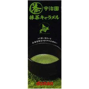 【道南食品】宇治園抹茶キャラメル18粒(10個入)