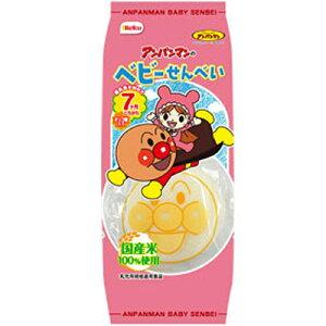 【送料無料】【栗山米菓】14枚アンパンマンベビーせんべい(12袋入)