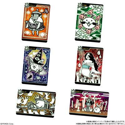 【バンダイキャンディ】にゃんこ大戦争カードウエハース~あやしく光る第6弾~(20袋入)