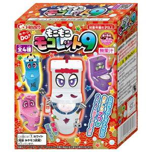 【ハート】300円 もこもこモコレット9(8個入)   {知育菓子 作るお菓子 つくるおかし}