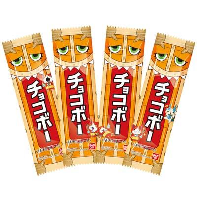 【バンダイキャンディ】ジバニャンのチョコボー(14袋入)