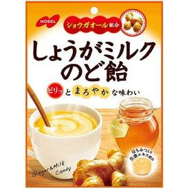 【ノーベル製菓】180円 しょうがミルクのど飴100g(6袋入)