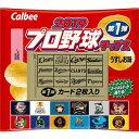 【カルビー】90円 プロ野球チップス2019〈第1弾〉(24袋入)