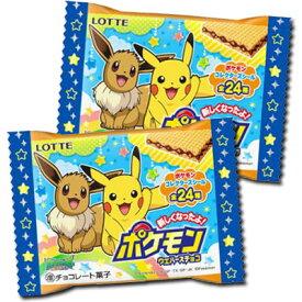 【ロッテ】80円 ポケモンウエハースチョコ(30袋入)