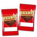 【不二家】20円 1枚ミニハートチョコレート〈ピーナッツ〉(40個入)    {駄菓子 だがし屋 チョコレート バ…