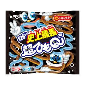 【明治】60円 超ひもQ〈コーラ&ソーダ味〉(20袋入)