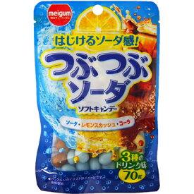 【明治チューインガム】138円 つぶつぶソーダソフトキャンデー(10袋入)