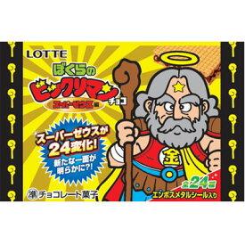 【ロッテ】80円 ぼくらのビックリマンチョコ〈スーパーゼウス偏〉(30袋入)