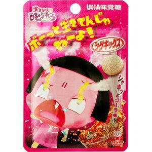 【UHA味覚糖】110円 ボーっと生きてんじゃねーよ!シゲキックス(10袋入)