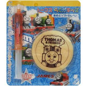 【ウィード】200円 トーマスらくがキッズ(10個入)
