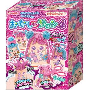 【ハート】300円 おかしなサロン4(8個入)   {知育菓子 作るお菓子 つくるおかし}