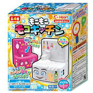 【ハート】380円 もこもこモコキッチン(8個入)   {知育菓子 作るお菓子 つくるおかし}