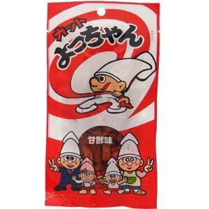 【よっちゃん食品】100円 カットよっちゃん〈甘酢味〉25g(10袋入)     {駄菓子 だがし屋 珍味 おつまみ}