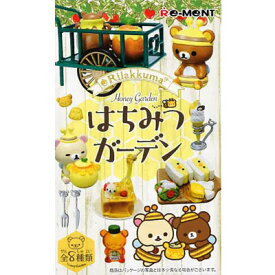【リーメント】550円リラックマ はちみつガーデン(8個入)